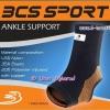 BCS SUPPORTERS SU03 สนับข้อเท้า