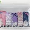 ซองซิป Underwear 24.4x17.6 cm. สีขาว 50 ชิ้น