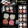 Makeup Studio Bronze Highlighter HF358 ของแท้ ถูกที่สุด