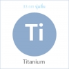 Titanium Dioxide 30nm silkไม่ขาววอก 100g