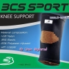 BCS SUPPORTERS SU02 สนับข้อเข่า