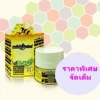 ครีมน้ำผึ้งป่าผสมโสม Mild&Mind Whitening Day Cream Honey Bee&Ginseng ของแท้ถูกมาก