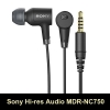 หูฟัง Hi-res Audio รุ่น MDR-NC750