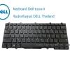 Keyboard Dell Latitude E7470 MHMNP ไทย อังกฤษ แท้ ประกันศูนย์ Dell ราคา ไม่แพง