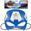 หน้ากาก ซุปเปอร์ฮีโร่ มาร์เวล (MARVEL)กัปตันอเมริกา Avengers Mask Capitan America