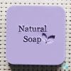 แสตมป์ natural soap ใบไม้