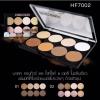 Sivanna Colors Ultra Pro HD Contour&Highlight FH7002 ซิเวียน่า คอนทัวร์ แอนด์ ไฮไลท์ ของแท้ โปรฯ 4 ท่านแรก