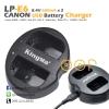 แท่นชาร์จ แบตเตอรี่กล้อง Canon LP-E6, LP-E6N Kingma 600mAh 8.4V x 2 Li-ion battery BM015-LP-E6