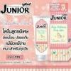 โลชั่นสำหรับผิวแพ้ง่าย Junior Sensitive Carre Gluta Whitening Body Lotion