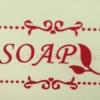 แสตมป์สบู่ SOAP 5*4 cm