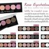 odbo Rose Eyeshadow Palette od235 ของแท้ ราคาถูกมาก