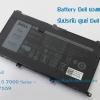 Battery Dell inspiron 15 7000 Series inspiron 7559 ของแท้ ประกัน ศูนย์ DELL ราคา ไม่แพง