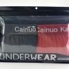 ซองซิป Underwear 24.4x17.6 cm. สีดำ 50 ชิ้น