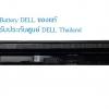 Battery Dell Vostro 14 3459 แบตแท้ ประกัน ศูนย์ Dell ราคา พิเศษ
