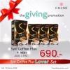 Sye Coffee Plus (กาแฟซายลดน้ำหนัก) 4 กล่อง ในราคา 690 บาท สินค้าขายดี!!! ตกกล่องละ 173 บาท ปกติ 239 บาท