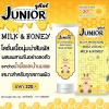 Junior Milk And Honey จูเนียร์บอดี้โลชั่นนมแพะผสมน้ำผึ้ง