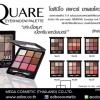 อายแชโดว์ โอดีบีโอ ของแท้ odbo Square Eyeshadow Palette OD247