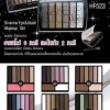 ของแท้ Sivanna HF523 Makeup Studio Glamours Cillection