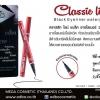 โอดีบีโอคลาสสิคไลน์อายไลเนอร์ odbo Classic Line Black Eyeliner waterproof OD310