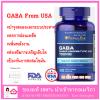 Puritan GABA (Gamma Aminobutyric Acid) 750 mg / 90 Capsules บำรุงสมองและระบบประสาท ส่งเสริมการเจริญเติบโต