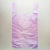 ถุงหูหิ้วขยายข้างสีม่วงลายหน้าการ์ตูนยิ้ม 23x43x11 cm. 100 ชิ้น