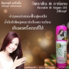 Zilkopf Keratin & Argan Oil Hair serum ของแท้ ถูกที่สุด