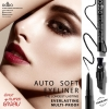 OD330 อายไลเนอร์ Odbo Auto Soft Eyeliner the Longest-Lasting Multiproof