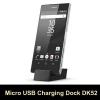 แท่นชาร์จ Micro USB Charging Dock DK52