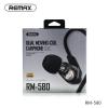 หูฟัง Remax RM-580 BLACK