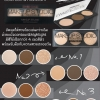 มาใหม่ของแท้ Sivanna HF991 Makeup Studio Contour & Highlight