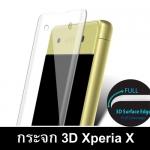 กระจกกันรอย 3D Curved Full Screen 9H Tempered for Xperia X ขอบใส