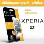 ฟิล์มกันรอย Focus สำหรับ Xperia XZ/XZs หน้า-หลัง