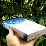 AURA LOVE ส่งฟรี ออร่า เลิฟ ฟู ฟิต กระชับ 890 บาท