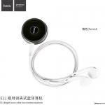 Hoco E11 Clip On Bluetooth แบบไร้สาย