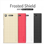 เคส Sony Xperia XZ1 ของ Nillkin Super Frosted Shield Case