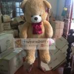 ตุ๊กตาหมีอ้วนสีน้ำตาลอ่อน ขาสั้น xxl