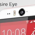 เคส HTC Desire Eye
