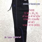 BCS กางเกง TrackSuit ขายาว ผ้าไมโคร