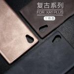 เคสหนัง X-Level Vintage Leather สำหรับ Xperia XA1 Plus