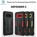 เคส Samsung Galaxy S8+ ของ Nillkin Defender Case