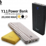 Dapad Power Bank Y11 (Wood)