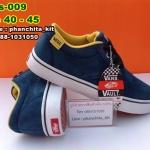 รองเท้า Vans (size 40-45)