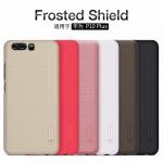 เคส Huawei P10 Plus ของ Nillkin Super Frosted Shield แถมฟรี ฟิมล์กันรอย 1 ชุด