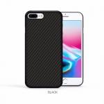 เคส Apple iPhone 8 ของ Nillkin Synthetic Fiber Case