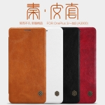 เคส OnePlus 3 ของ Nillkin Qin Leather Case