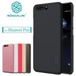 เคส Huawei P10 ของ Nillkin Super Frosted Shield แถมฟรี ฟิมล์กันรอย 1 ชุด