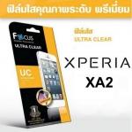 ฟิล์มกันรอย Focus สำหรับ Xperia XA2