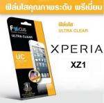 ฟิล์มกันรอย Focus สำหรับ Xperia XZ1 หน้า-หลัง