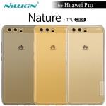 เคส Huawei P10 ของ Nillkin Nature TPU Case