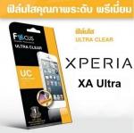 ฟิล์มกันรอย Focus ของ Xperia XA Ultra แบบใส